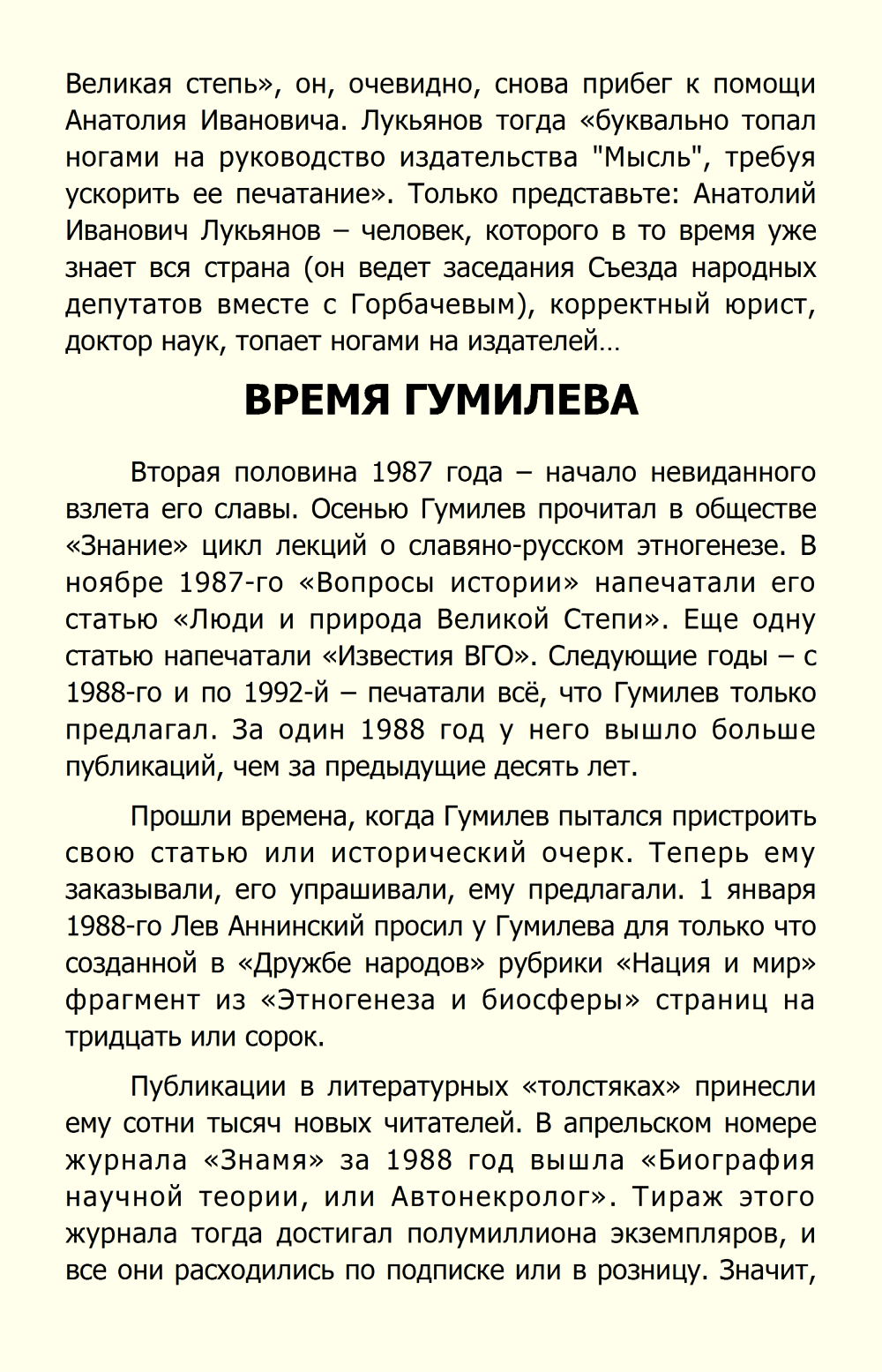 http://i5.imageban.ru/out/2013/12/12/b9deddb57518fa63006e883e22fafdc5.jpg