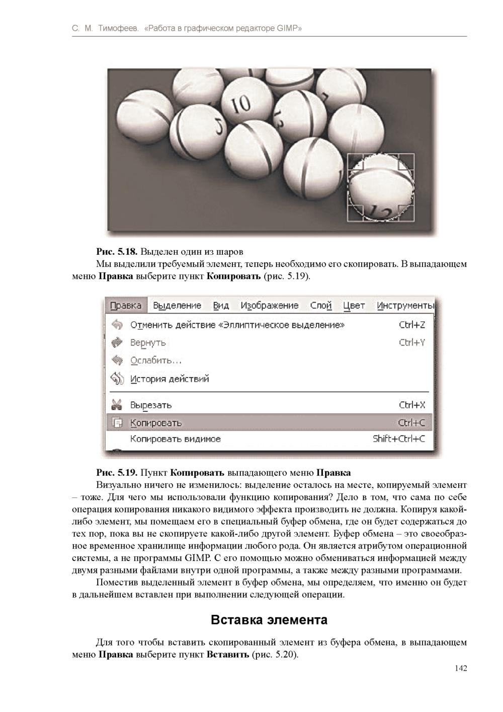 http://i5.imageban.ru/out/2013/12/13/fd076d8fa4585c31a3684486b3433444.jpg