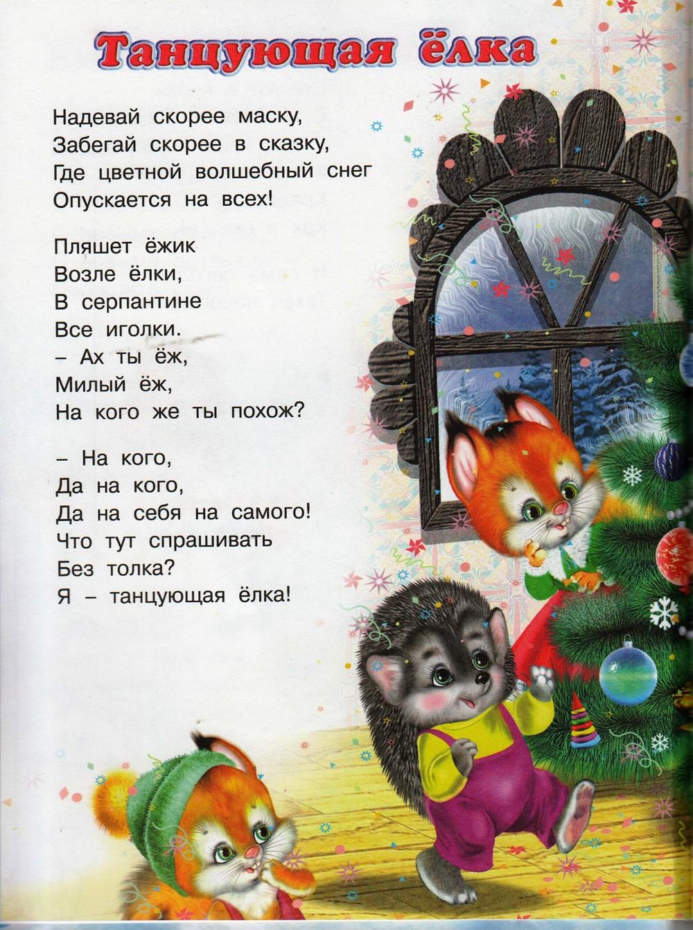 http://i5.imageban.ru/out/2013/12/19/87cfa1de62e7396606ae5ca9171c92ec.jpg