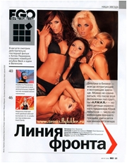 http://i5.imageban.ru/out/2013/12/20/1da7d14b3a20a6b1cf3bfab7ca9c15cb.jpg