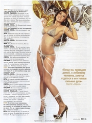 http://i5.imageban.ru/out/2013/12/20/22c897bc1fb6cdaba38582ed959e7fd0.jpg