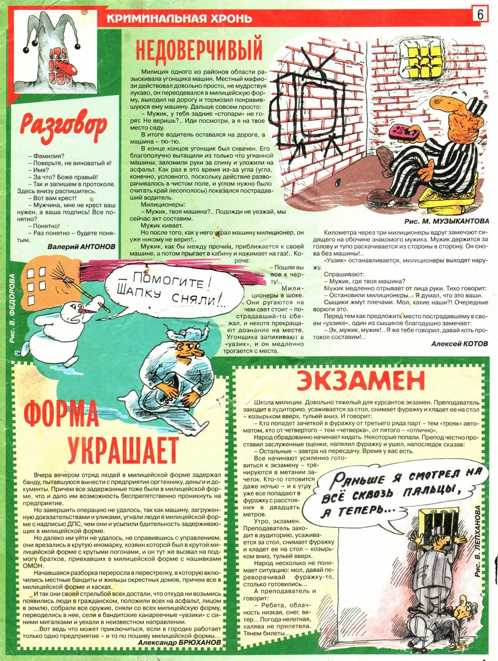 http://i5.imageban.ru/out/2013/12/21/2c0962950b2230be21e51bd55b29b3ee.jpg