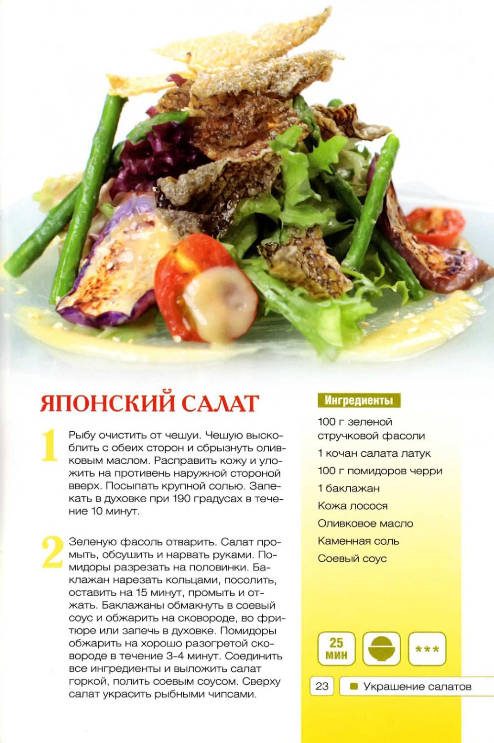 http://i5.imageban.ru/out/2013/12/23/1505461270529fca54dd3dda1bbb15ab.jpg