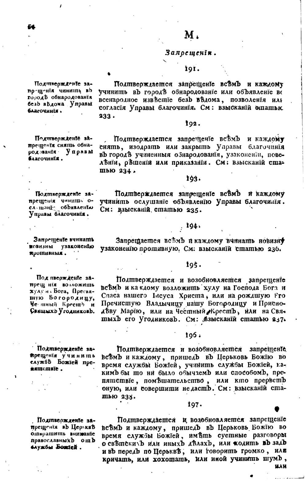 http://i5.imageban.ru/out/2013/12/23/e879a8e947c6ded2981148da112e2752.jpg