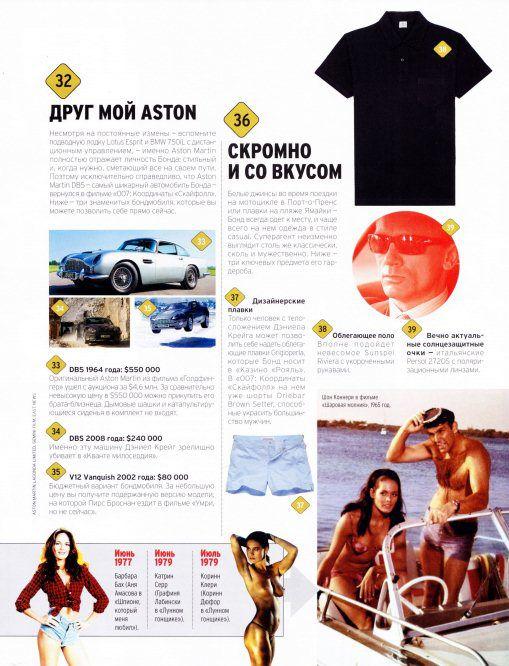 Playboy Россия №13. Спецвыпуск (2013) PDF