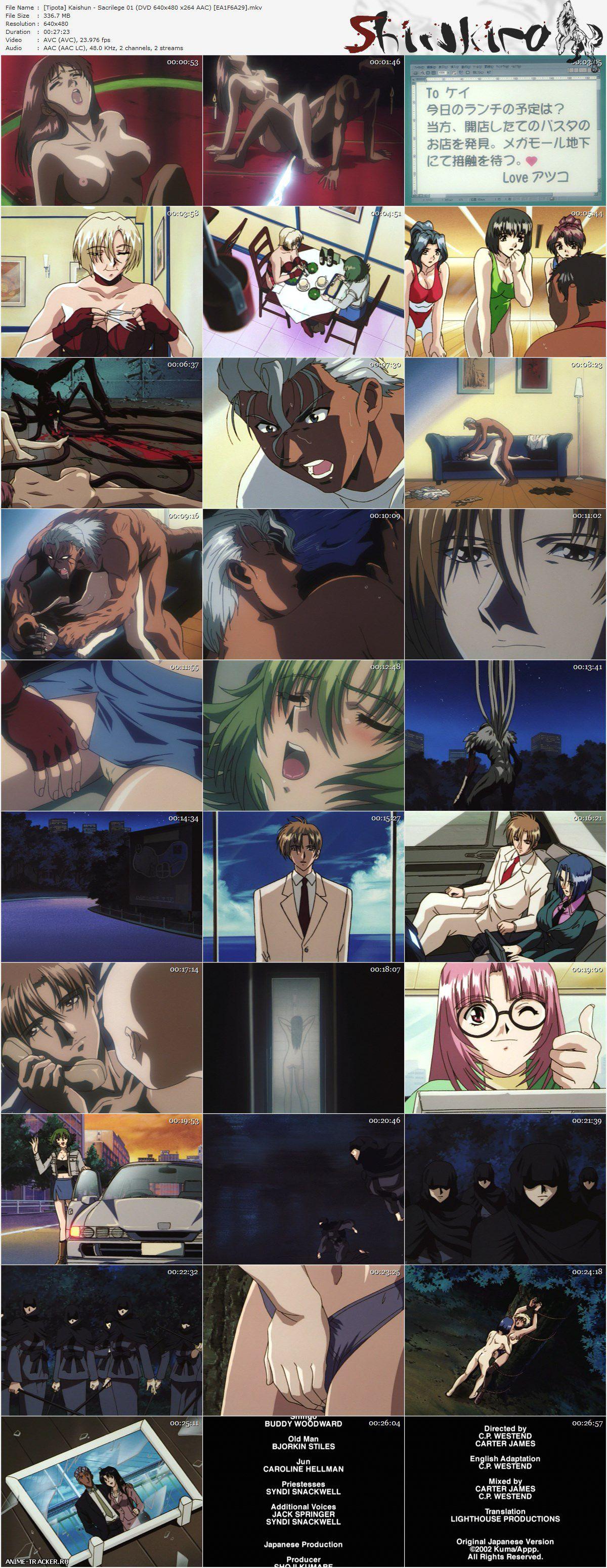 Sacrilege / Rejuvenation / Kaishun / Святотатство [2 из 2] [RUS,ENG,JAP] Anime Hentai