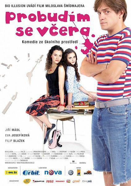 � ���������� ����� / ���������� ����� / Probudm se vcera (2012) DVDRip | L1