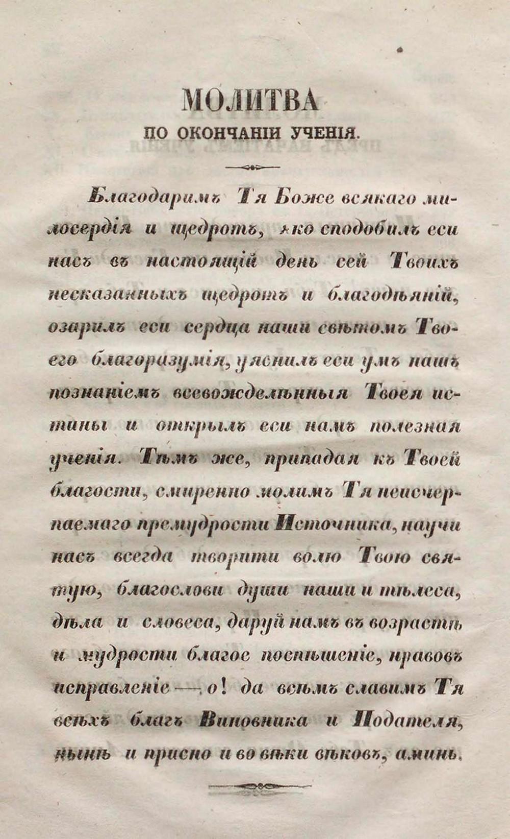 http://i5.imageban.ru/out/2013/12/26/fb563fff6256796a0958e3d135115b83.jpg