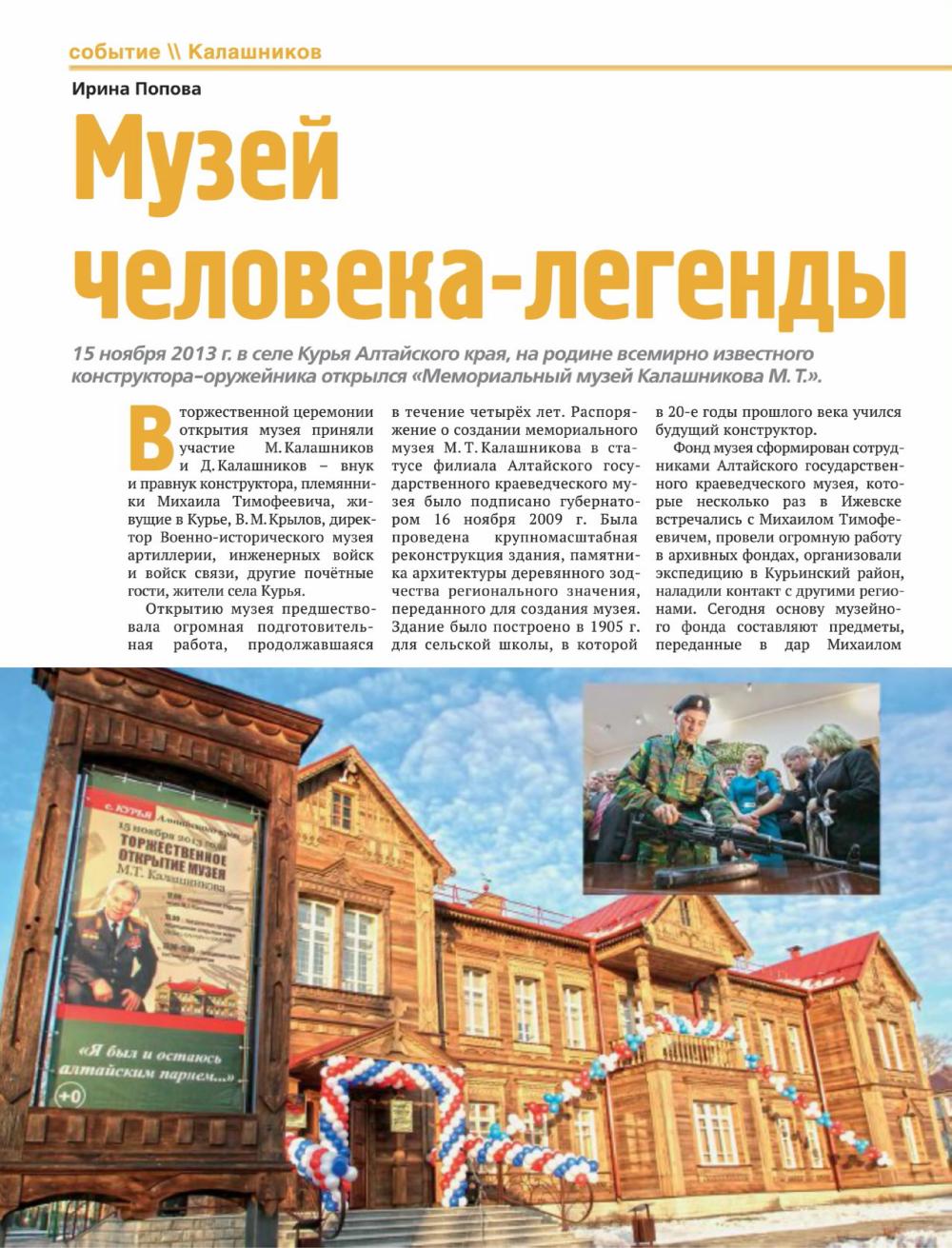 http://i5.imageban.ru/out/2013/12/27/21741c1a0d368c72abd3e6e25b1b6197.jpg