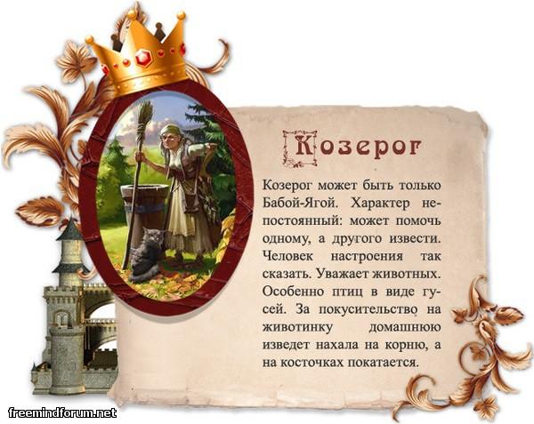 http://i5.imageban.ru/out/2013/12/27/3de61ca808cbdc6a6c8ba28b7192c5e9.jpg