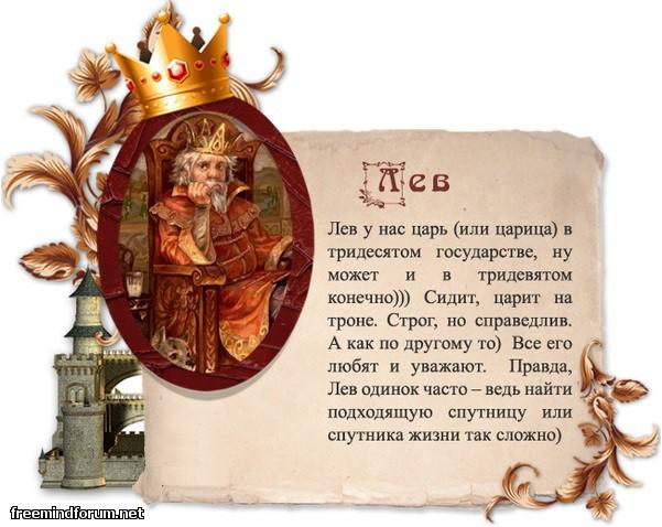 http://i5.imageban.ru/out/2013/12/27/76b3264df03b3694d30bfc8770ec912b.jpg