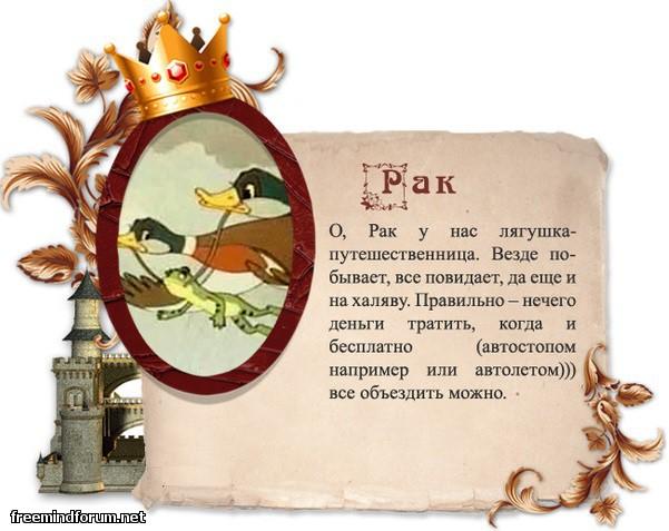 http://i5.imageban.ru/out/2013/12/27/7ecf61f173f3e5aeb131f439518ac96a.jpg