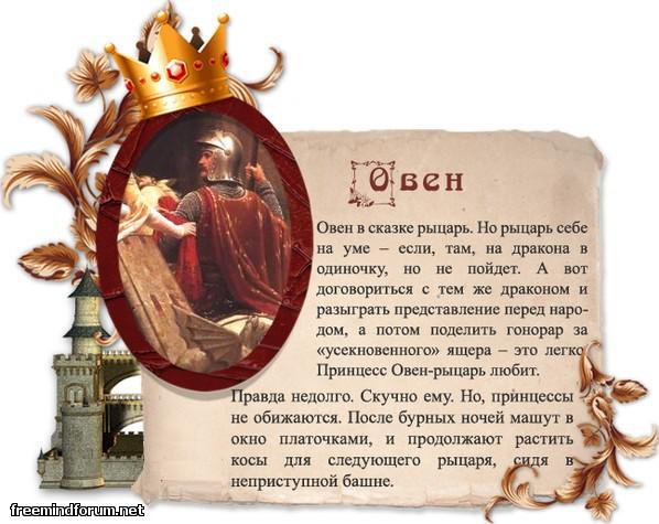 http://i5.imageban.ru/out/2013/12/27/9e8dbf87c63cfb79bfbaae1c940a2c5c.jpg