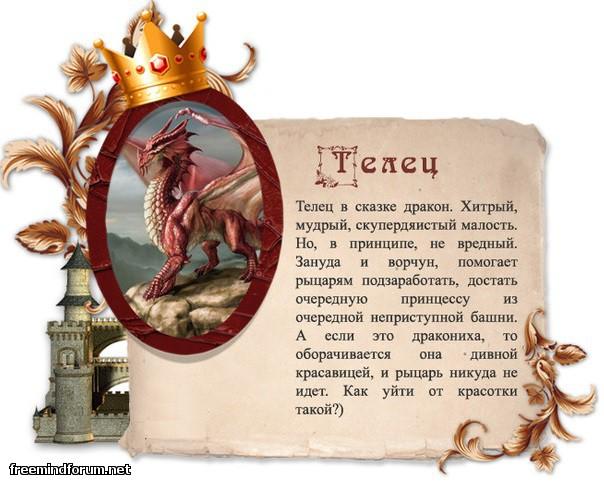 http://i5.imageban.ru/out/2013/12/27/bedb4c93607399dd9470784125a398f1.jpg
