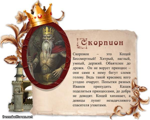 http://i5.imageban.ru/out/2013/12/27/d3319fceb8ed013282e87c9d8f69bd11.jpg