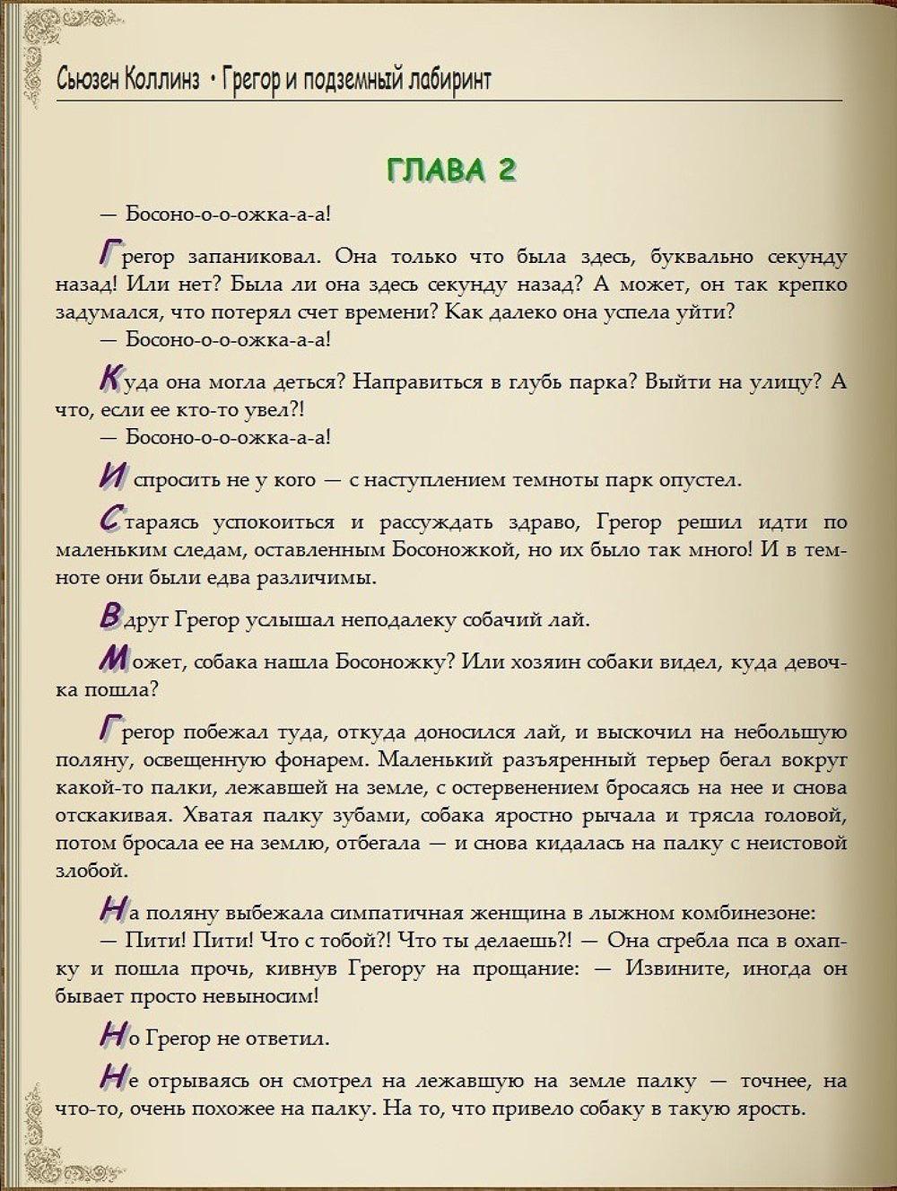 http://i5.imageban.ru/out/2013/12/27/f88a4c71d3799a242ea53d706748566b.jpg