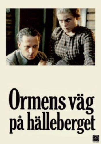 Змеиная тропа в скалах / Ormens vag pa halleberget / The Serpents Way (Бу Видерберг / Bo Widerberg) [1986, Швеция, драма, DVDRip] MVO
