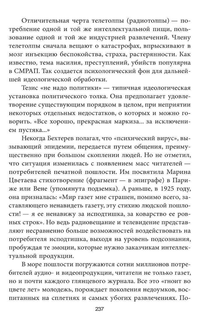 http://i5.imageban.ru/out/2014/01/04/0c310583333395f0876ec74a6c14cbfc.jpg
