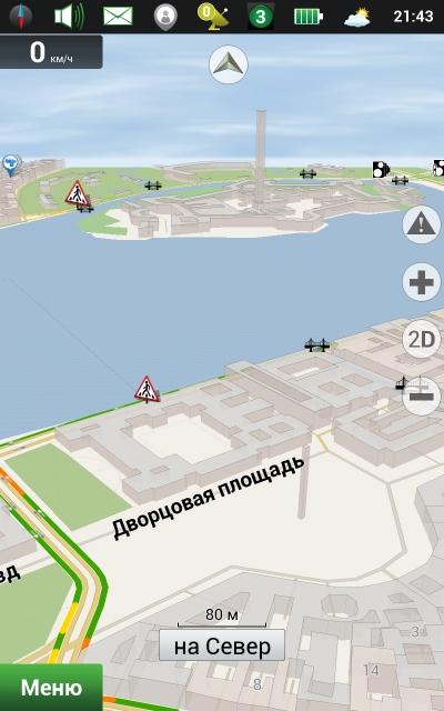 Карты Навител Россия Q2 2014 Торрент