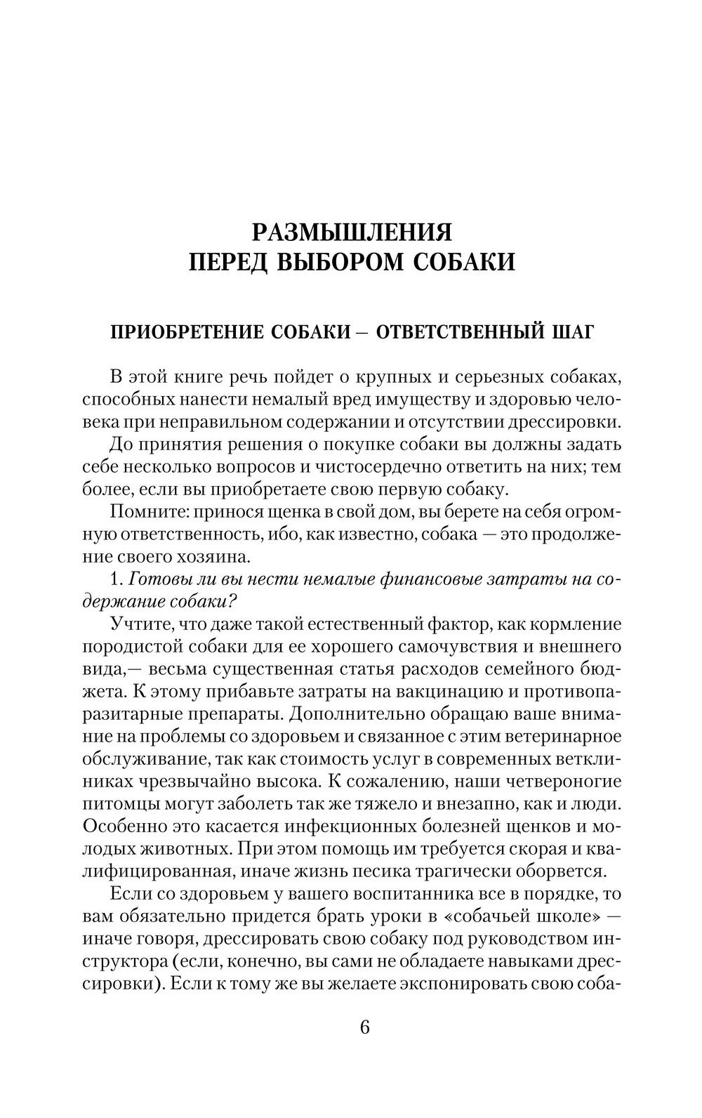 http://i5.imageban.ru/out/2014/01/12/8cfb3a5704c38135091331fe7aeefd91.jpg
