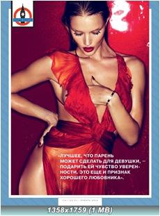 http://i5.imageban.ru/out/2014/01/12/bd6e797acb1c27e8c846d6a6b7c340cc.jpg