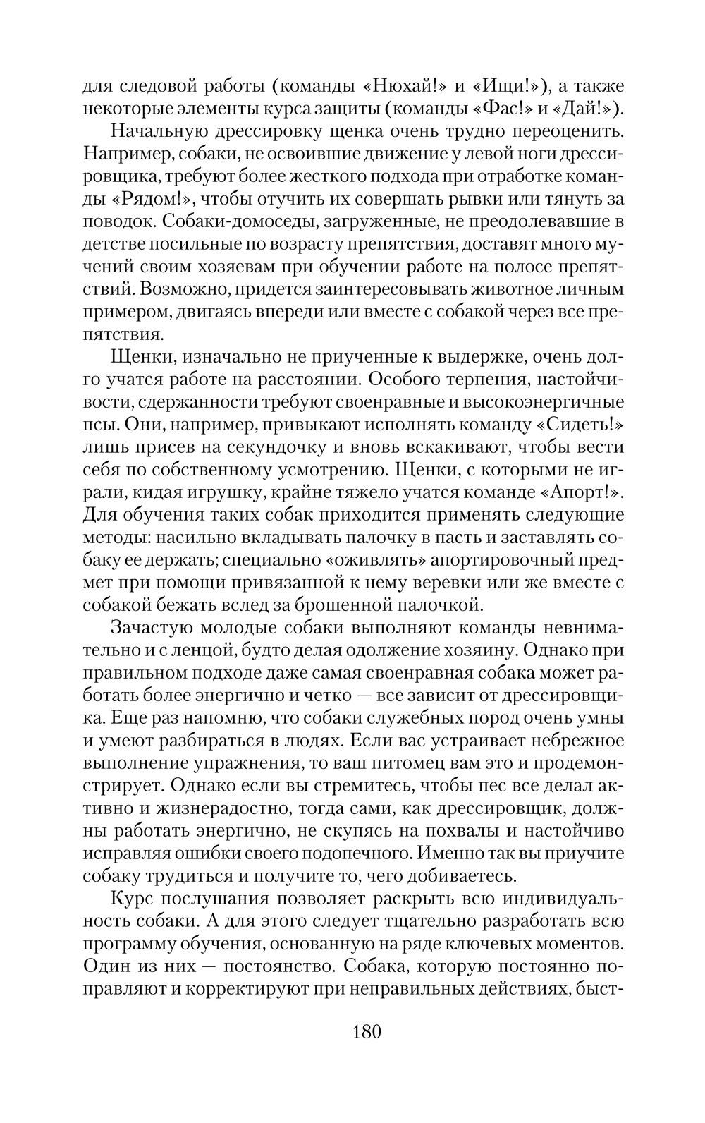 http://i5.imageban.ru/out/2014/01/12/d4e21aaf03701ef3de159bba9f233027.jpg