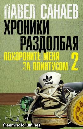 http://i5.imageban.ru/out/2014/01/13/3a8fe5fcb0945153189a7e9884564901.jpg