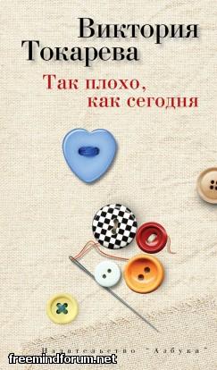 http://i5.imageban.ru/out/2014/01/13/5bcccce17f78065ac0b46d56a46a1c21.jpg