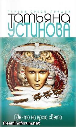 http://i5.imageban.ru/out/2014/01/13/895733212d5d3f09d1368c7fc9219824.jpeg