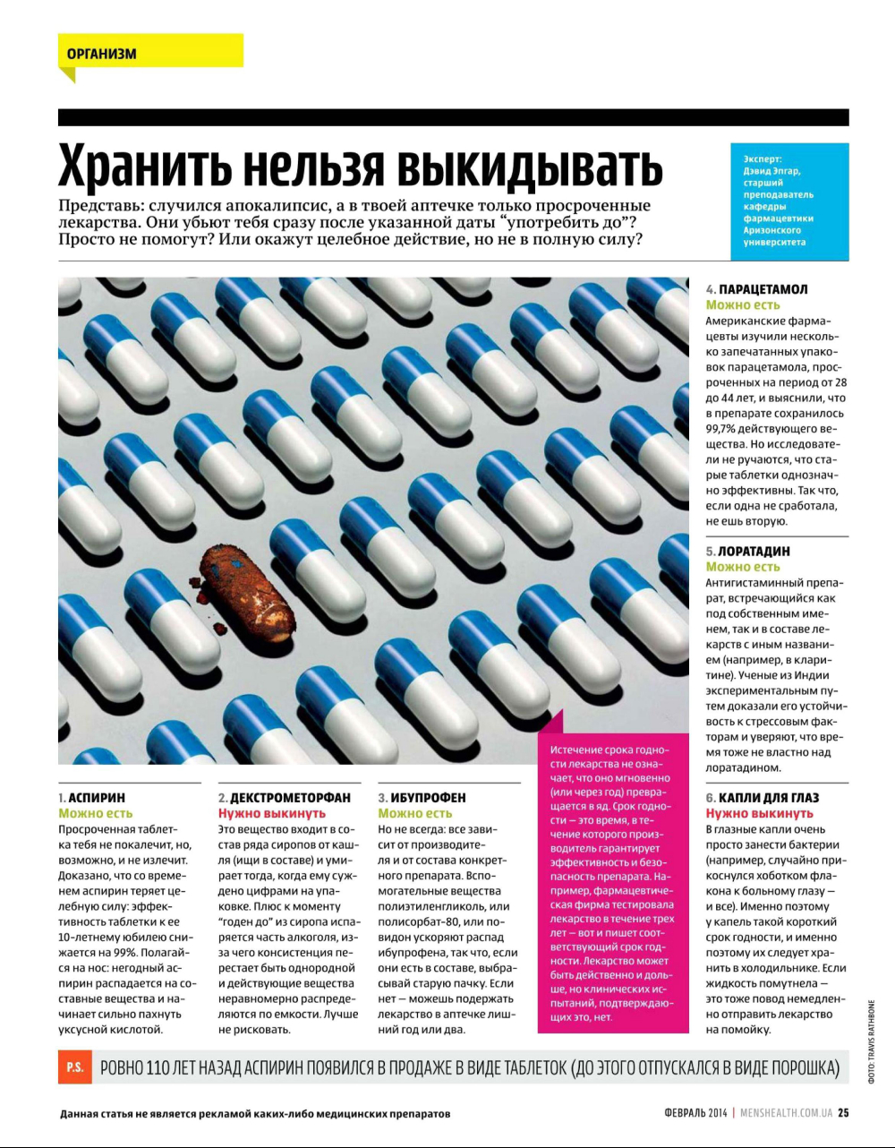 http://i5.imageban.ru/out/2014/01/15/25673899c822262c835d6a5e19046810.jpg