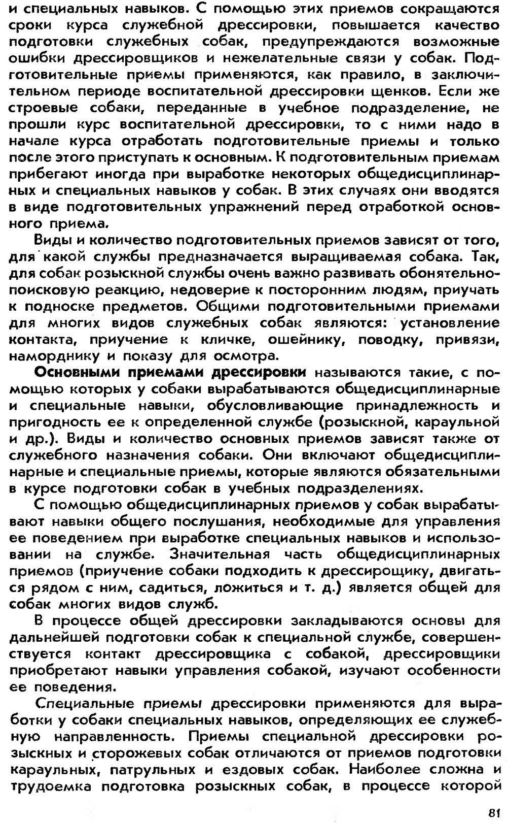 http://i5.imageban.ru/out/2014/01/15/ebfc387c853d8f3026fe343e4a835d4c.jpg
