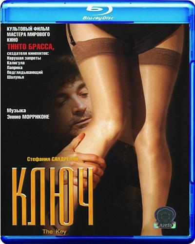 ���� / La Chiave (1983) BDRip 720p