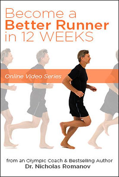 Become a Better Runner in 12 Weeks