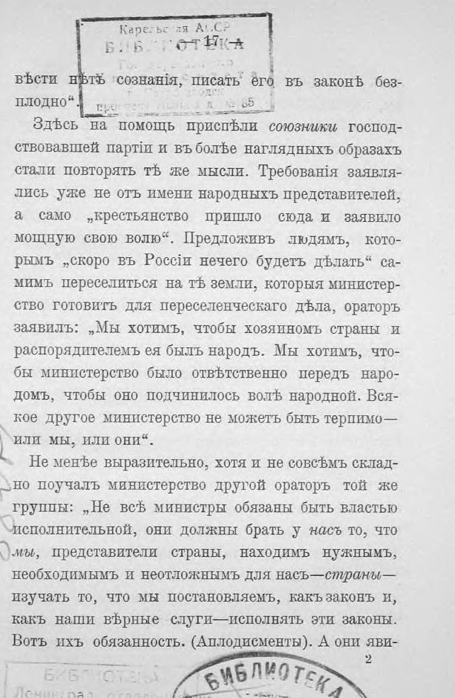 http://i5.imageban.ru/out/2014/01/18/fa29dde14cda72b452621805490ef3ec.jpg