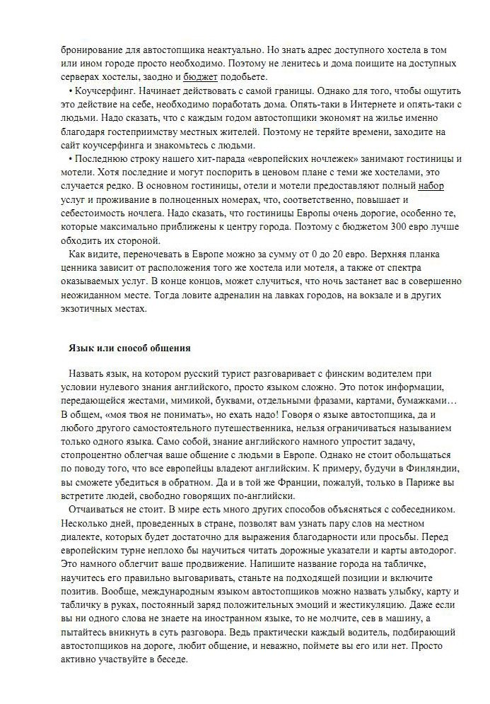 http://i5.imageban.ru/out/2014/01/19/60b90736e740df41f40c39618fc26973.jpg