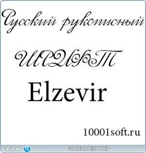 шрифт для фотошопа