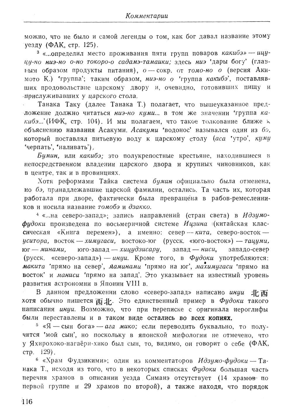 http://i5.imageban.ru/out/2014/01/20/6db4b7a8e71b921cd058cebfadd796c8.jpg