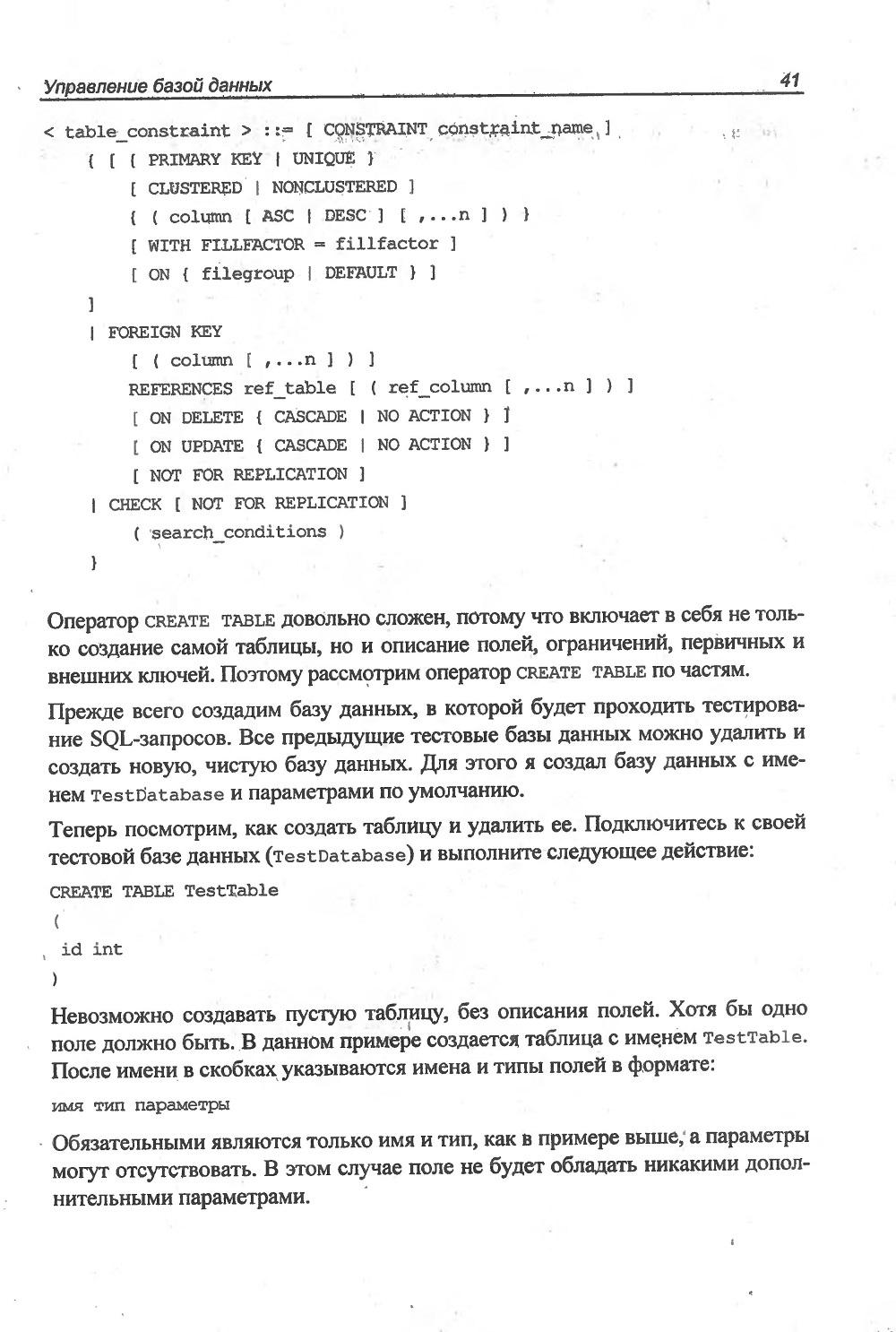 http://i5.imageban.ru/out/2014/01/20/794b3e54236d33345a23d03abe834ff6.jpg