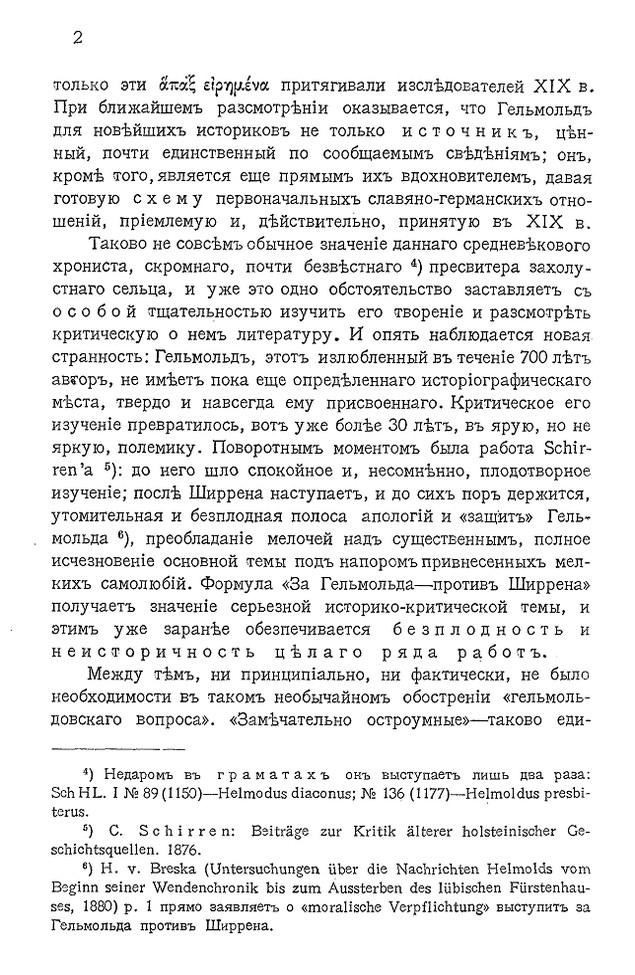 http://i5.imageban.ru/out/2014/01/20/9997bb0e440c3b83519d29b97332768f.jpg