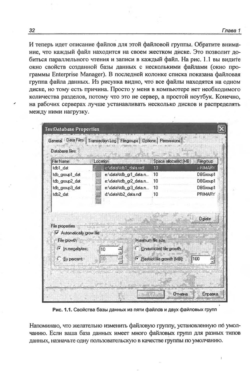 http://i5.imageban.ru/out/2014/01/20/aa9a56cfba699f94385e0a8b4b621798.jpg