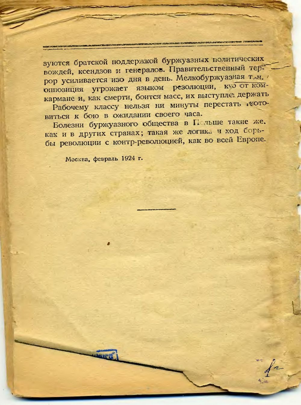 http://i5.imageban.ru/out/2014/01/20/b94b69a5862efb8000594731a6f2337f.jpg