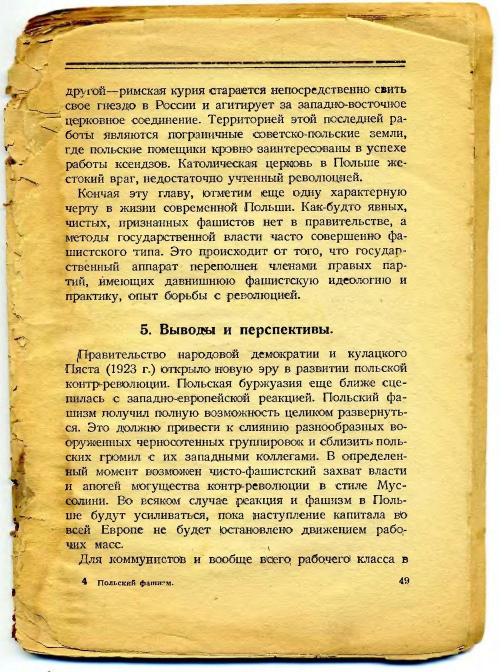 http://i5.imageban.ru/out/2014/01/20/c5c603caa907da5b595700d723c8a217.jpg