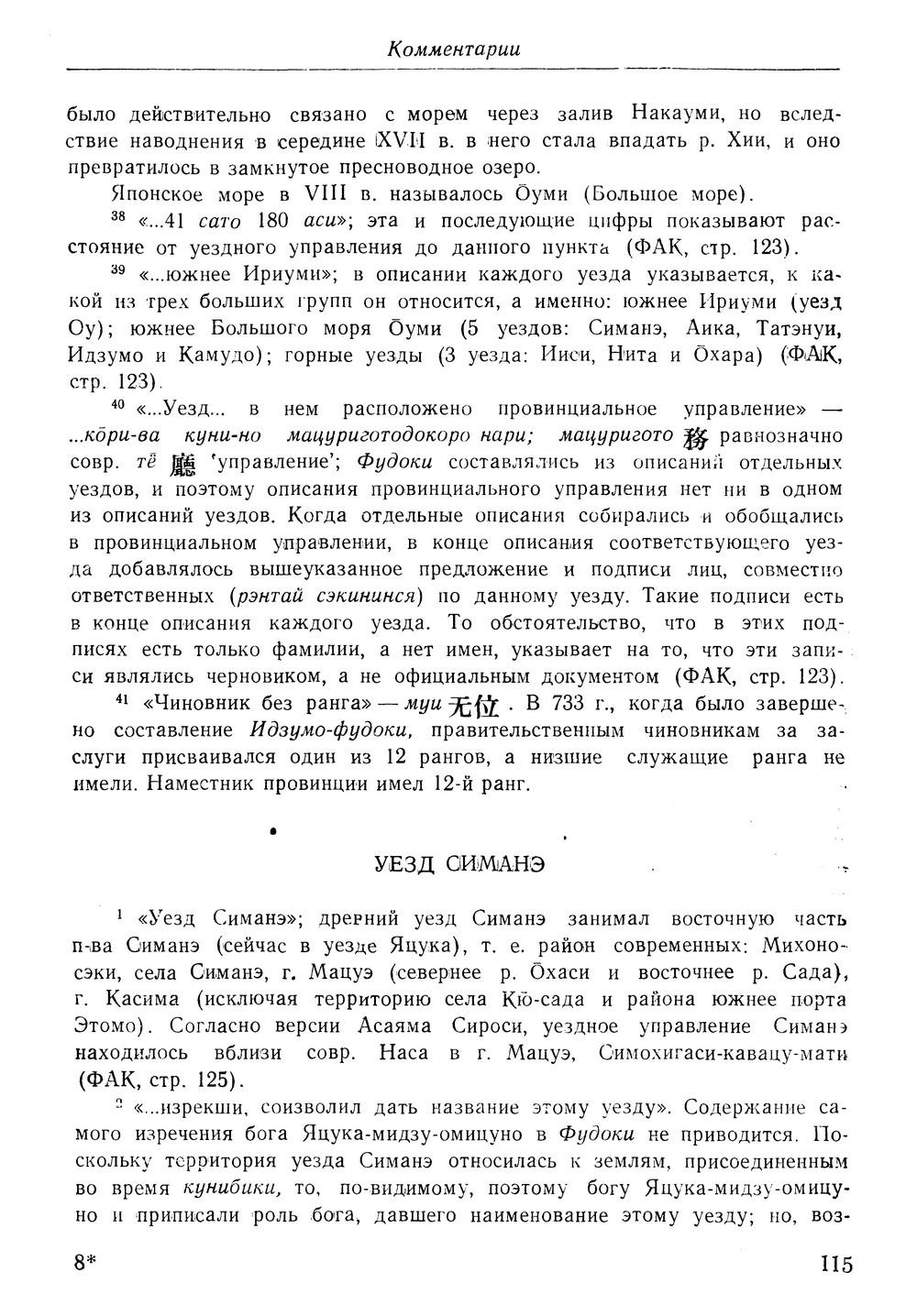 http://i5.imageban.ru/out/2014/01/20/fe841d01b767c89c4f8bbf91de2f0632.jpg
