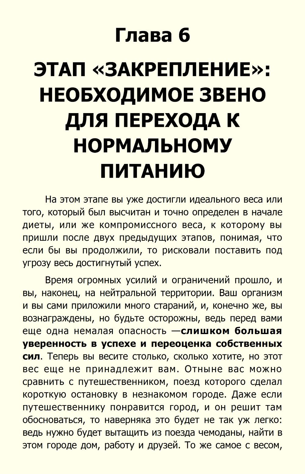 http://i5.imageban.ru/out/2014/01/21/3487c689548faf9e438f66e0dd695d82.jpg