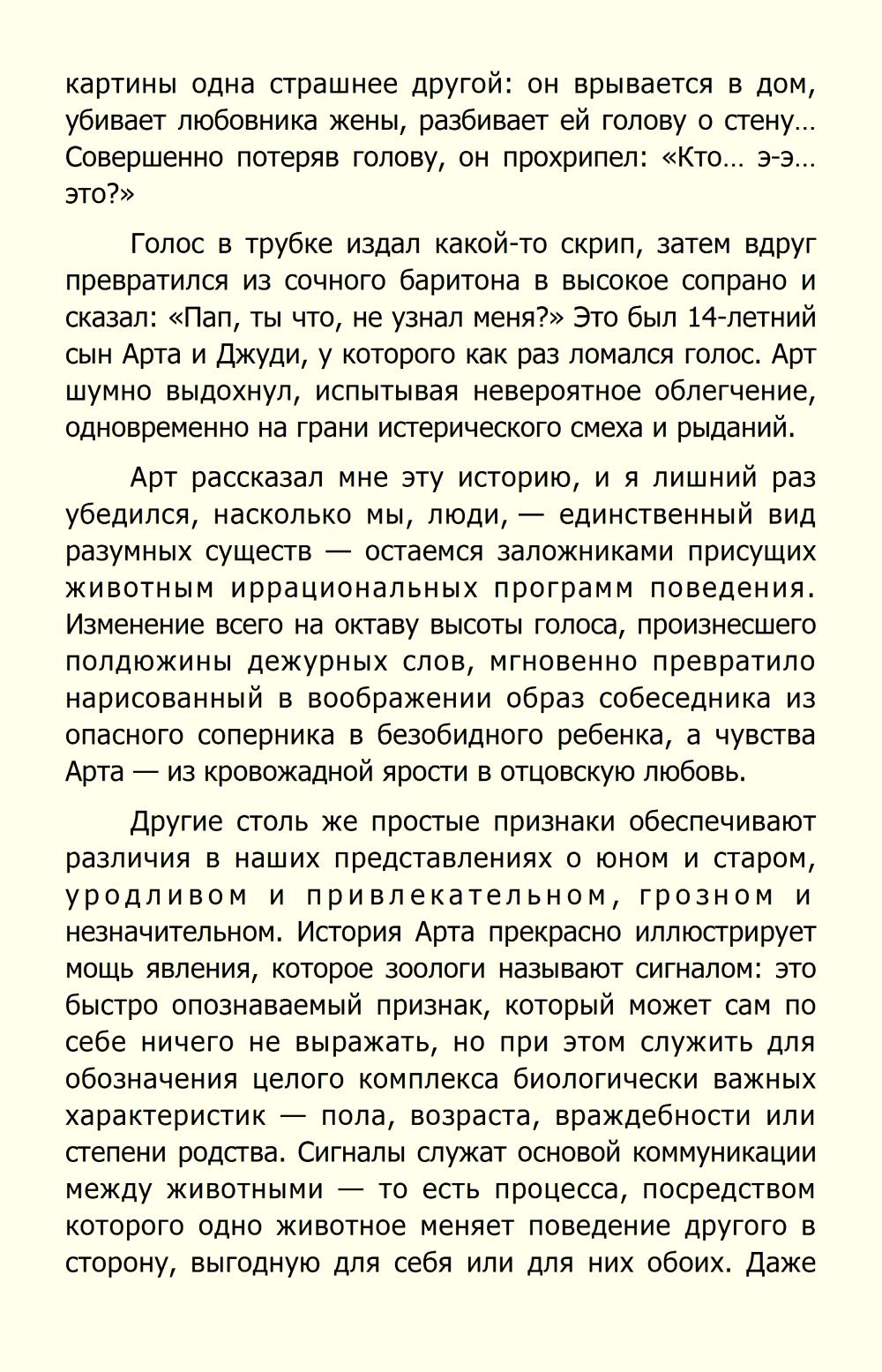 http://i5.imageban.ru/out/2014/01/21/81628cef54f95fa540bd1d214b4e98a7.jpg