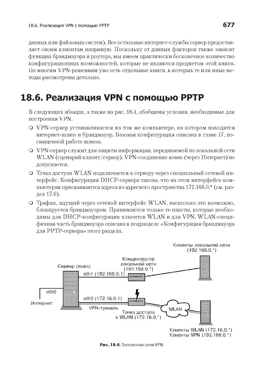 http://i5.imageban.ru/out/2014/01/23/0bf0b108ce4ef7b0433caac6f68ae2d3.jpg