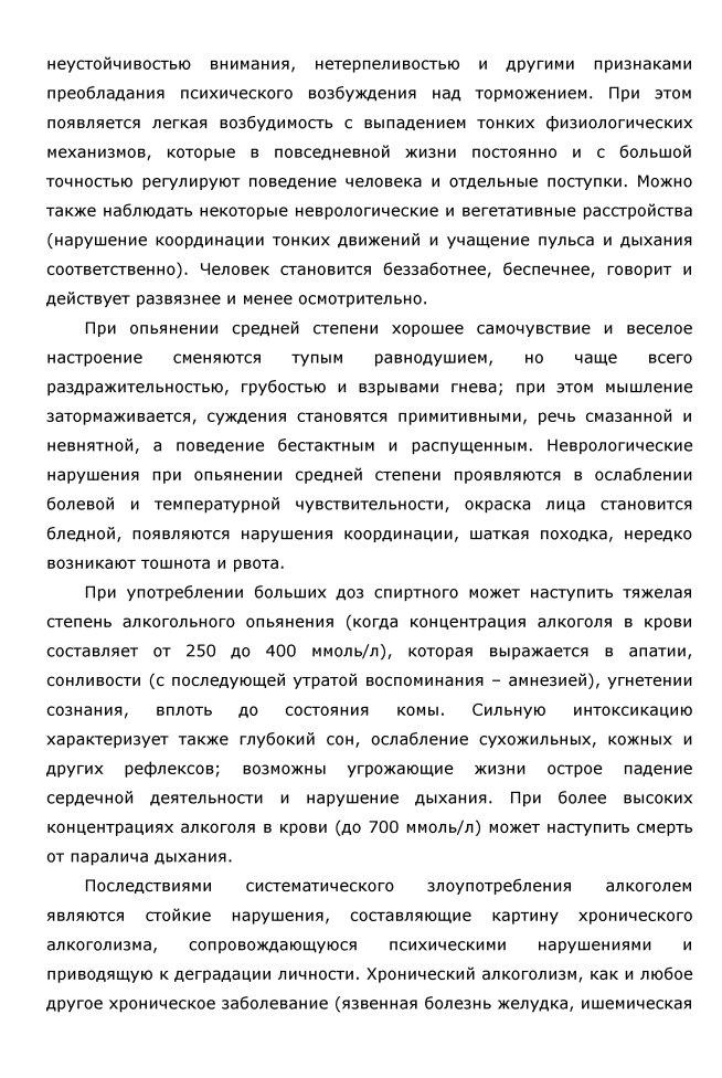 http://i5.imageban.ru/out/2014/01/23/640572a612165c7ac72df06f7d12e8da.jpg