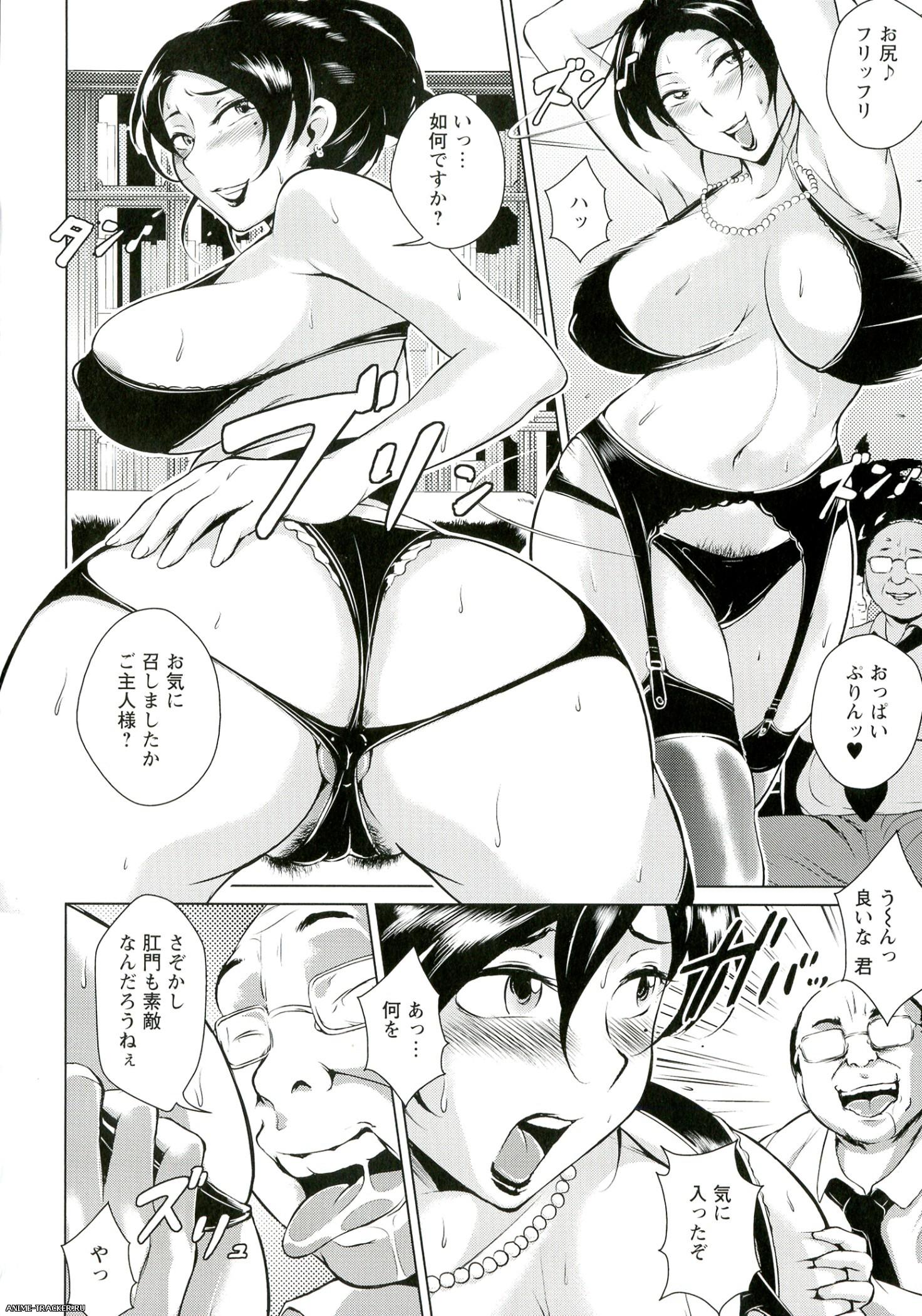 Bitch*Goigostar / Udonko Bitch — Сборник хентай манги [Cen] [JAP,ENG] Manga Hentai