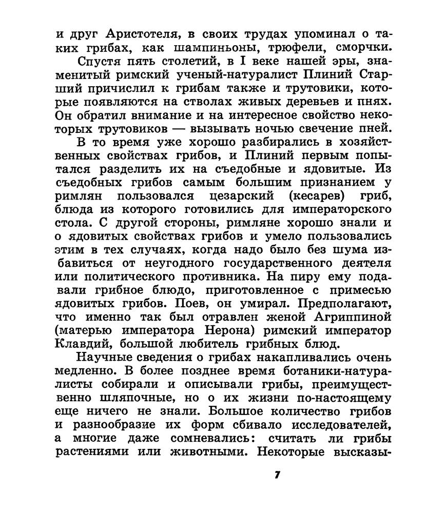 http://i5.imageban.ru/out/2014/04/27/593e48d45bf4b5d529b0e4c7f71a3d72.jpg