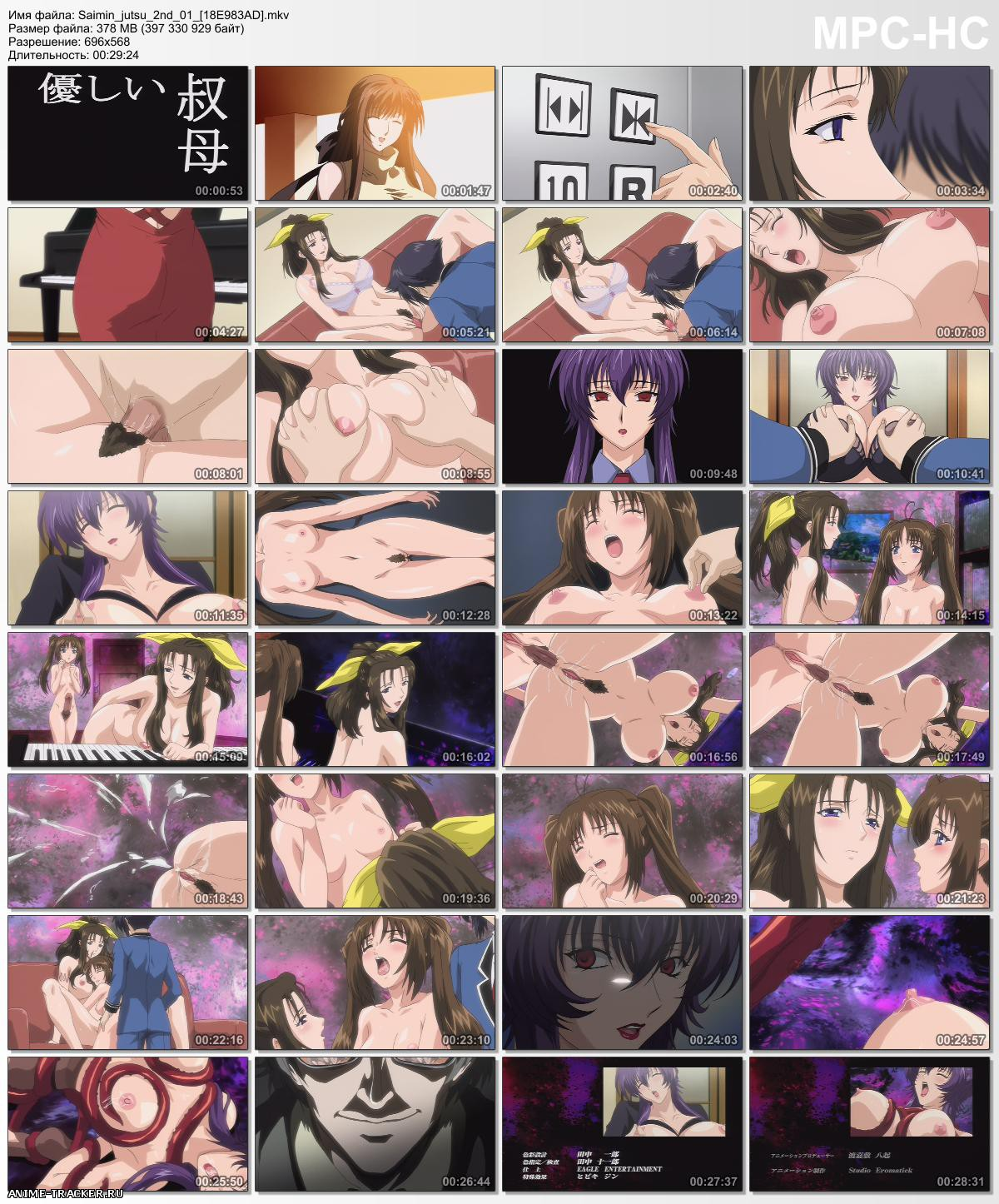 Гипноз 2 / Saimin Jutsu The Animation 2nd / Hypnosis 2 [Ep.1-2] [JPN,ENG,RUS,GER] Anime Hentai